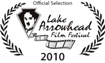 Lake Arrowhead Film Festival